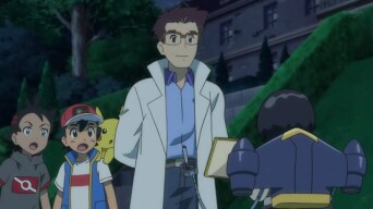 Pokémon Viajes Maestros 78