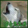 Benutzerbild von Denna