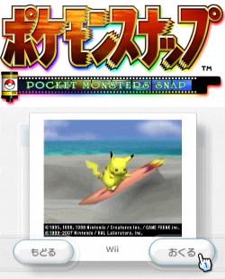 Bild: japanisches Pokémon-Snap-Logo und Screenshot