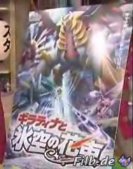 Bild: Poster des 11. Pokémon-Films