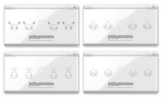 Bild: Vier weiße DS Lites im Pokémon-Design: Pikachu, Panflam, Chelast und Plinfa