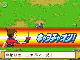 Bild: Screenshot aus Pokémon Ranger Batonāji (3)