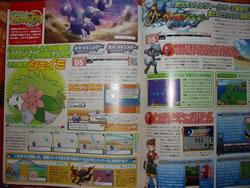 Bild: Foto von der aktuellen Weekly Famitsu