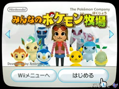 Bild: Titelbild vom Spiel