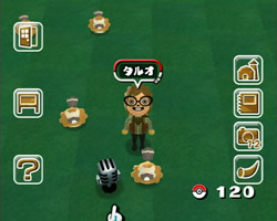 Bild: Screenshot aus der japanischen Version