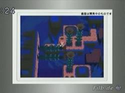 Bild: Probespiel von Platinum