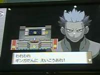 Bild: Ausschnitt aus dem Video