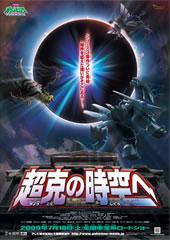 Bild: Erstes Film-Poster