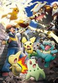 Bild: Film-Artwork mit Satoshi, Pikachu, Heatran, Gizamimi Pichu, Karnimani, Feurigel und Endivie