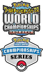 Bild: Logos der Videospielmeisterschaften