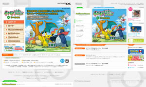 Bild: Neue Pokémon-Seiten bei Nintendo.co.jp