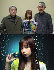 Bild: Shoko Nakagawa mit Takashi Matsumoto und Haruomi Hosono