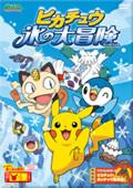 Bild: DVD-Cover