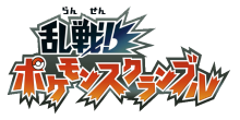 Bild: Logo des Spiels