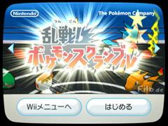 Bild: Kanal von Pokémon Scramble