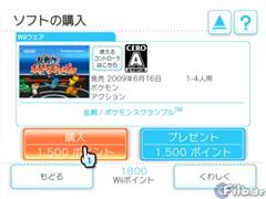 Bild: Kauf von Pokémon Scramble