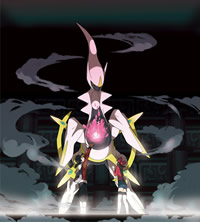 Artwork: Arceus in HG/SS