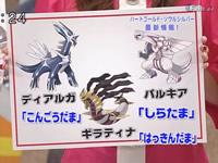 Bild Aus Pokémon Sunday