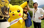 Bild: Pikachu, Shokotan und Kunihiko Yuyama
