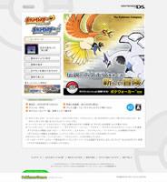 Bild: Nintendos HG/SS-Seite