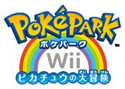 Bild: Logo von PokéPark Wii