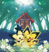 Die beiden Pichu begegnen sich im Steineichenwald