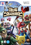 Koreanisches Packungsbild von Smash Bros. X