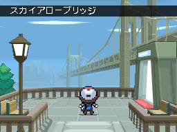 Screenshot von Black/White