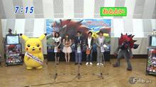 Gast-Sprecher zusammen mit Pikachu und Zoroark
