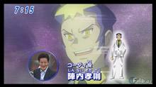 Takanori Jinnai als コーダイ (Kōdai)