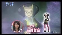 Natsuki Katō als リオカ (Rioka)
