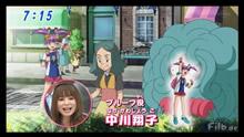 Shoko Nakagawa/Shokotan als プルーフ (Proof)