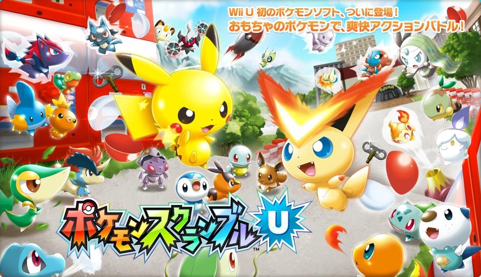 Neues Spiel Pokémon Scramble U Für Wii U Angekündigt Filbde