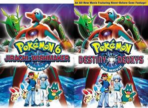 pokemon film 7 deutsch