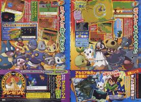 Bild: 2. Scan zu Pokémon Ranger Batonāji