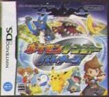 Bild: Verpackung von Pokémon Ranger Batonāji