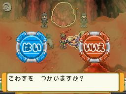 Bild: Screenshot aus Pokémon Ranger Batonāji (6)
