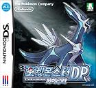 Bild: Koreanische Packung von Diamond