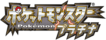 Bild: Logo von Pokémon Platinum/Platina