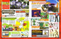 Famitsu-Scan