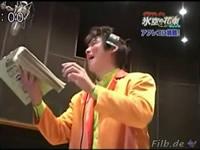 Bild: Red-hakase spricht seine Rolle als ムース
