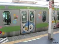Pokémon-Zug auf der JR-Yamanote-Line in Tokio