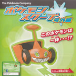 Bild: Pokémon Scoop (Cut Rotom)