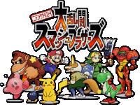 Bild: Logo und Charakter-Artwork von Smash Bros.