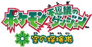 Bild: Logo des FND-Spiels