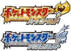 Bild: Logos der neuen Spiele