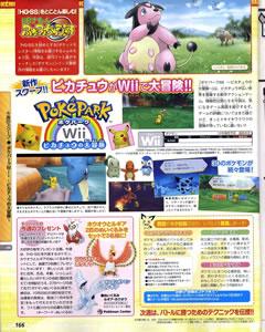 Bild: Famitsu-Scan