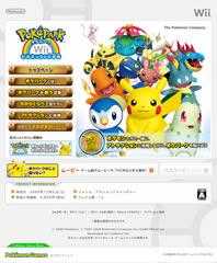 Bild: Nintendo Website zu PokéPark Wii
