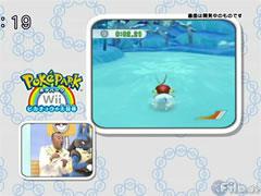 Bild: Golgo-shochou spielt PokéPark Wii
