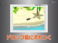 Spieler findet sich gestrandet auf einer Insel wieder